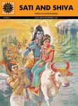ACK - EPICS & MYTHOLOGY - #550 - Sati & Shiva [English]