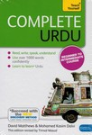 [Ourdou] Complete Urdu (méthode TEACH YOURSELF)