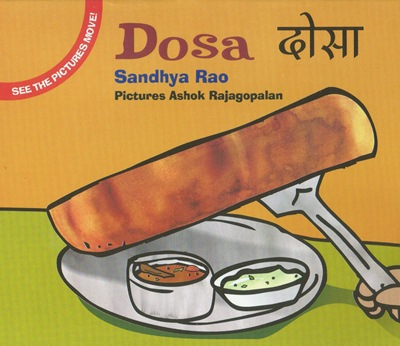 [Hindi-English] Dosa : les crêpes indiennes