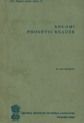 [Angami] Angami Phonetic Reader [OCCASION]