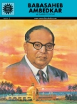 ACK - VISIONARIES - #611 - Babasaheb Ambedkar [English]