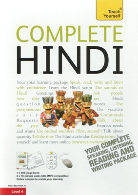 Complete Hindi (méthode TEACH YOURSELF)