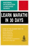 [Marathi] Learn Marathi in 30 days