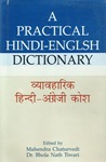[EN] Chaturvedi - Dictionary (hindi-anglais)