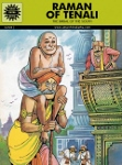 ACK - FABLES & HUMOUR - #523 - Raman of Tenali [English]