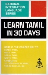 [Tamoul] Learn Tamil in 30 days