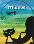 Miaou ! [Hindi-English]