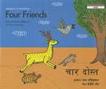 [Hindi-English] Panchatantra : quatre amis