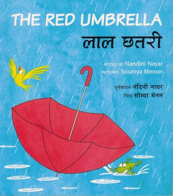 [Hindi-English] Le parapluie rouge