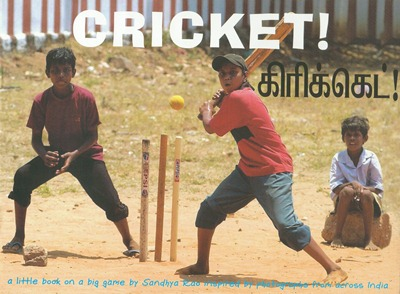 [Tamoul-English] Cricket !
