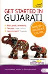 [Gujarati] Get started in Gujarati (méthode TEACH YOURSELF)