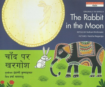 [Hindi-English] Panchatantra : le lapin dans la lune