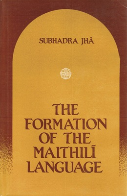 [Maïthili] Formation of the Maithili Language (grammaire) [OCCASION]