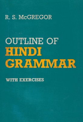 [Hindi] Hindi Grammar (par McGREGOR, avec exercices corrigés) [OCCASION]