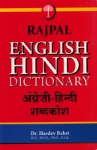 [EN] Rajpal - #3 Learner's Dictionary (anglais-hindi)