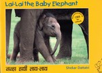 [Hindi-English] Lai-Lai, le bébé éléphant