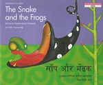 Panchatantra : le serpent et les grenouilles [Hindi-English]
