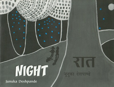 La nuit [Hindi-English]