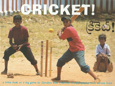 [Télougou-English] Cricket !