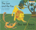 [Gujarati-English] Panchatantra : le lion et le renard