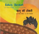 [Hindi-English] Le panier de Balu
