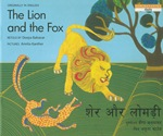 [Hindi-English] Panchatantra : le lion et le renard