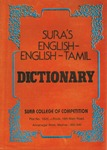 [Tamoul] Sura's English-English-Tamil Dictionary (dictionnaire)