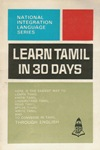 [Tamoul] Learn Tamil in 30 Days (ancienne édition)