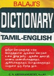 [Tamoul] Balaji's Dictionary Tamil-English (lexique) [OCCASION]