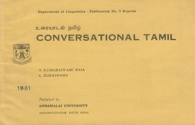 [Tamoul] Conversational Tamil  [OCCASION]