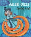 [Marathi-English] Jalebi : les confiseries indiennes