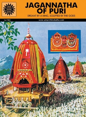 ACK - EPICS & MYTHOLOGY - #709 - Jagannatha of Puri [English]