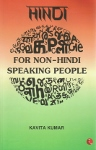 [Hindi] Hindi for non-Hindi Speaking People (grammaire)