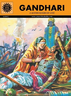 ACK - EPICS & MYTHOLOGY - #644 - Gandhari [English]