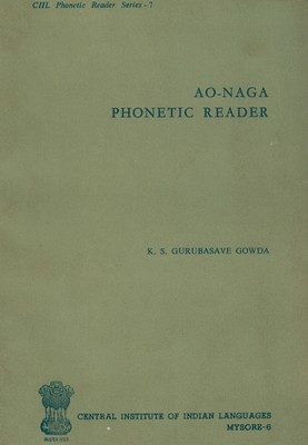 [Ao] Ao Phonetic Reader [OCCASION]