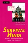 [Hindi] Survival hindi (guide de conversation)