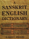 [Sanskrit] Dictionnaire sanskrit-anglais (par MONIER-WILLIAMS)