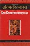 [Hindi-anglais] Shri Ramacharitamanasa (Le Ramayana de TULSIDAS)