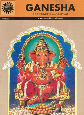 ACK - EPICS & MYTHOLOGY - #509 - Ganesha [English]