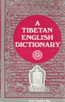 [Tibétain] Tibetan-English Dictionary