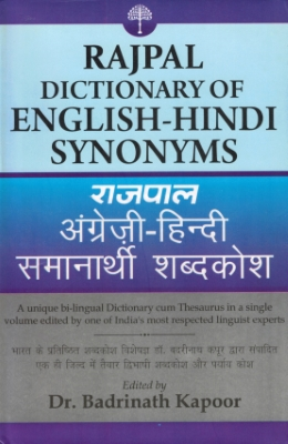 [SPECIALISE] Rajpal - Dictionary of English Synonyms (anglais-hindi)