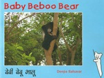 [Hindi-English] Beboo, le petit ourson