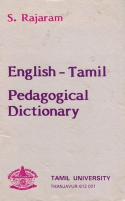 [Tamoul] English-Tamil Pedagogical Dictionnary