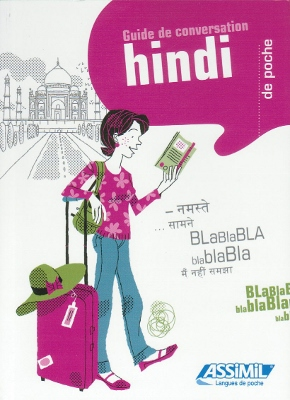 [Hindi] Guide de conversation hindi de poche