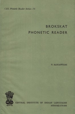 [Brokskat] Brokskat Phonetic Reader [OCCASION]