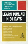 [Penjabi] Learn Punjabi in 30 Days