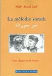 [Sindhi-français] La mélodie sorath (légende orale soufi)