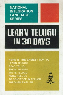 [Télougou] Learn Telugu in 30 Days