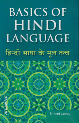 [Hindi] Basics of Hindi Language (étude phonétique et syntaxique)