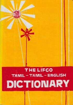 [Tamoul] The Lifco Dictionary (tamoul-anglais)